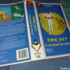 Cinema: CARATULA VHS- DINO BOY Y EL FANTASMA DEL ESPACIO. Lote 233752680