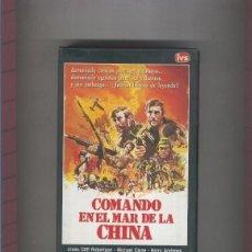 Cine: VIDEO VHS: COMANDO EN EL MAR DE LA CHINA (MICHAEL CAINE). Lote 244432560