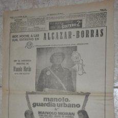 Cine: HOJA PUBLICIDAD LA VANGUARDIA 1958, PELICULA MANOLO GUARDIA URBANO. Lote 244850720