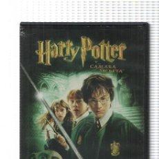 Cine: PELICULA DVD: HARRY POTTER Y LA PIEDRA FILOSOFAL. DANIEL RADCLIFFE-RUPERT GRINT-EMMA WATSON. Lote 244958525