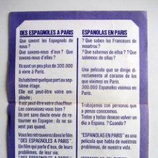 Cine: ESPAÑOLAS EN PARIS. ROBERTO BODEGAS 1971. EXILIO. HOJA DE PUBLICIDAD. EXILIO. EMIGRACION.. Lote 254946845