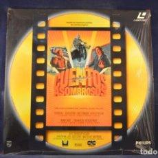 Cinema: CUENTOS ASOMBROSOS - LASER DISC. Lote 257796200