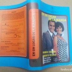 Cine: CARATULA EN UN LUGAR DE LA MANGA VHS. Lote 257882575