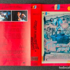 Cinema: CARATULA ORIGINAL - LA AVENTURA DE AFRICA - JAKE SPEED *PEDIDO MINIMO 5 EUROS*. Lote 258544210