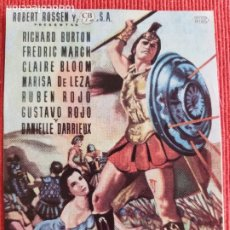 Cine: RECORTE DE REVISTA. ALEJANDRO EL MAGNO. RICHARD BURTON, CLAIRE BLOOM. ROBERT ROSSEN. Lote 262049565