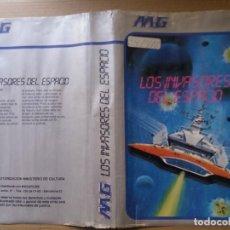 Cine: CARATULA LOS INVASORES DEL ESPACIO VHS. Lote 263119250