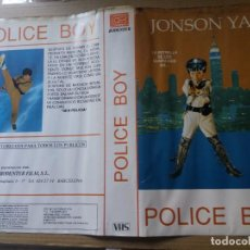 Cine: CARATULA POLICE BOY VHS. Lote 263120940