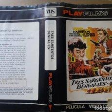 Cine: CARATULA TRES SARGENTOS BENGALIES VHS. Lote 263123215