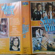 "Cine: CARATULA EL SACRIFICIO DE UNA VIDA ""REZIL"" VHS. Lote 263123660"