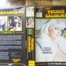 Cine: CARATULA PECHOS SALVAJES BETA. Lote 263124025