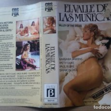 Cine: CARATULA EL VALLE DE LAS MUÑECAS BETA. Lote 263125125
