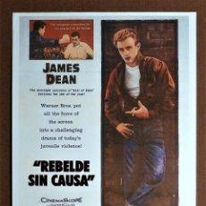 Cine: PÓSTER REPRODUCCIÓN CARTEL CINE JAMES DEAN REBELDE SIN CAUSA. Lote 263612400
