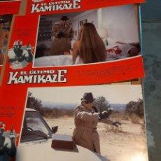 Cine: LOTE 12 CARTELES DE CINE : EL ULTIMO KAMIKAZE ( PAUL NASCHY, IRAN EORY, MANUEL TEJADA ). Lote 274027198