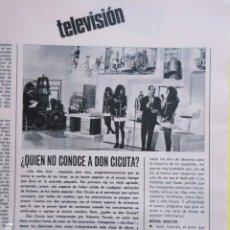 Cinema: AÑO 1972 - UN DOS TRES RESPONDA OTRA VEZ DON CICUTA - 1 PAGINAS. Lote 276536863