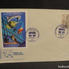 Cine: VIÑETA PELICULA SUPERMA III - SOBRE DEL SALON MUNDIAL DE PRODUCIONES PARA TV AÑO 1988. Lote 277513153