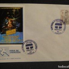 Cine: VIÑETA EL IMPERIO CONTRAATACA - SOBRE DEL SALON MUNDIAL DE PRODUCIONES PARA TV AÑO 1988. Lote 277514953