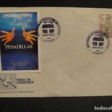 Cine: VIÑETA PESADILLAS - SOBRE DEL SALON MUNDIAL DE PRODUCIONES PARA TV AÑO 1988. Lote 277515213