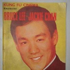 Cinema: SEVISTA KUNG FU CINEMA BRUCE LEE-JACKIE CHAN. Lote 277562423