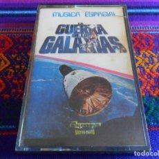 Cine: CASETE CASETTE MUSICA ESPACIAL STAR WARS LA GUERRA DE LAS GALAXIAS. OLYMPO 1977. RARA.. Lote 277585818