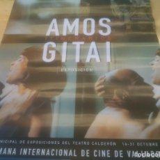 Cine: CARTEL 49 SEMANA INTERNACIONAL DE CINE VALLADOLID.AMOS GITAL.2004. Lote 288738438