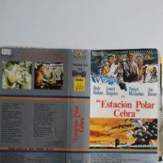 Cinema: SOLO CARATULA ~ ESTACIÓN POLAR CEBRA ~. Lote 288897983