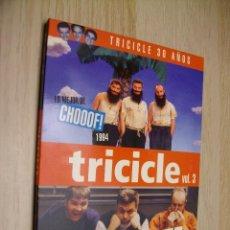Cine: PACK TRICICLE III:CHOOF + ENTRETRÉS DVD. Lote 289015708