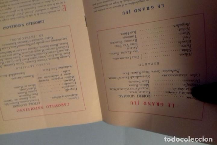 Cine: Programa I Semana Internacional de Cinematografía Ayuntamiento de Madrid año 1954 - Foto 4 - 290133343