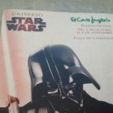 Cine: UNIVERSO STAR WARS, EXPOSICION 2009, FLYER. Lote 290145378