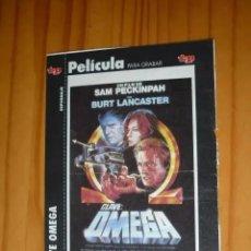 Cine: CARÁTULA DE PELÍCULA EN VHS DE LA REVISTA TELEPROGRAMA. Lote 293823573