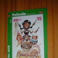 Cine: CARÁTULA DE PELÍCULA EN VHS DE LA REVISTA TELEPROGRAMA. Lote 293823688