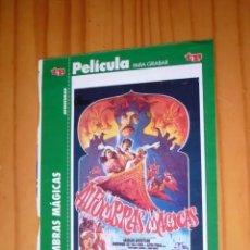 Cine: CARÁTULA DE PELÍCULA EN VHS DE LA REVISTA TELEPROGRAMA. Lote 293824643