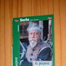 Cine: CARÁTULA DE SERIE EN VHS DE LA REVISTA TELEPROGRAMA. Lote 293824843