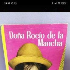 Cine: LIBRO ROCÍO DE LA MANCHA ROCÍO DÚRCAL. Lote 294373578