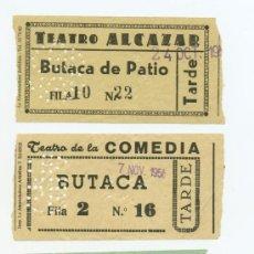 Cine: 3 ENTRADAS DE CINE AÑOS 50, TEATRO ESPAÑOL. TEATRO DE LA COMEDIA, TEATRO ALCÁZAR, MADRD. Lote 31255151