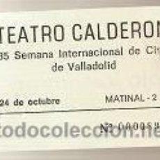 Cinéma: ENTRADA 35 SEMANA INTERNACIONAL DE CINE. VALLADOLID. Lote 32858809