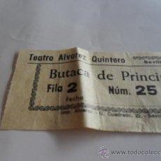 Cine: ENTRADA TEATRO ALVAREZ QUINTERO SEVILLA. Lote 33909012