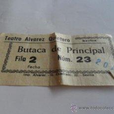 Cine: ENTRADA TEATRO ALVAREZ QUINTERO SEVILLA. Lote 33909067