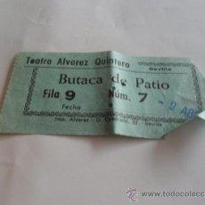 Cine: ENTRADA TEATRO ALVAREZ QUINTERO SEVILLA. Lote 33909136