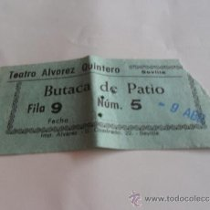 Cine: ENTRADA TEATRO ALVAREZ QUINTERO SEVILLA. Lote 33909152