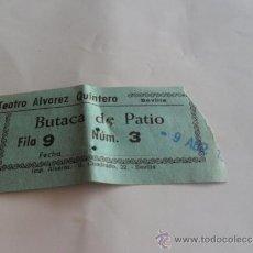 Cine: ENTRADA TEATRO ALVAREZ QUINTERO SEVILLA. Lote 33909255