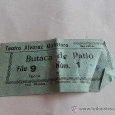 Cine: ENTRADA TEATRO ALVAREZ QUINTERO SEVILLA. Lote 33909394