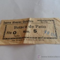 Cine: ENTRADA TEATRO ALVAREZ QUINTERO SEVILLA. Lote 33909406