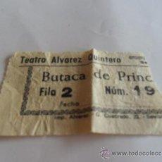 Cine: ENTRADA TEATRO ALVAREZ QUINTERO SEVILLA. Lote 33911727