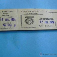 Cine: 100 ENTRADAS DE CINE,CARLOS III DE ALBACETE 1978,. Lote 39982854