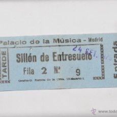 Cine: ENTRADA CINE PALACIO DE LA MÚSICA DE MADRID. 24 SEPTIEMBRE 1979.. Lote 43556218