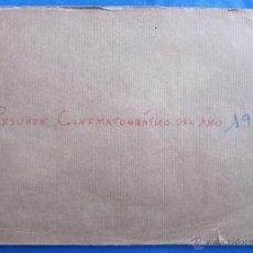 Cine: ENTRADA DE CINE. 120 ENTRADAS DE CINES DE MADRID. 52 ENTRADAS DE 1959 Y 68 ENTRADAS DE 1965.. Lote 51979130