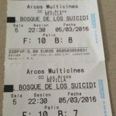 Cine: 'EL BOSQUE DE LOS SUICIDIOS', CINE JAPONÉS DE TERROR. 2 ENTRADAS DE CINE USADAS.. Lote 55234376
