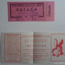 Cine: DOS ENTRADAS - INVITACIONES - DE CINE - AÑOS 70 - CINES CERVANTES Y BONIFAZ - SANTANDER. Lote 56803128