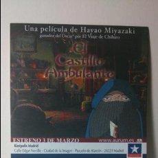 Cine: ENTRADA CINE KINEPOLIS - MOTIVO CASTILLO AMBULANTE - HAYAO MIYAZAKI 2. Lote 60947159