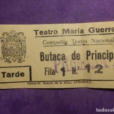 Cine: ENTRADA TEATRO - MARÍA GUERRERO - MADRID - AÑOS 60. Lote 66315134